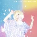 ゾッ婚ディション / LUCKY☆STAR [CD+DVD]