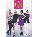 韓国TVドラマ「スタイル」ビジュアル・オリジナル・サウンドトラック