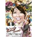 やりすぎコージー DVD BOX15<初回限定生産版>