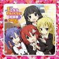 こちら わい×うい放送部♪ The CD Vol.1 [CD+DVD]
