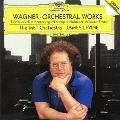 ワーグナー:管弦楽作品集