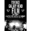 GALAXY HEAD FILM