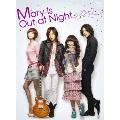 メリは外泊中 DVD-BOXII