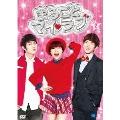 まるごとマイ・ラブ DVD-BOX2