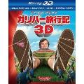 ガリバー旅行記 [2Blu-ray Disc+DVD+デジタルコピー]<初回生産限定版>