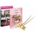 『食べて、祈って、恋をして』ブルーレイ+DVD BOX LOVE version [Blu-ray Disc+DVD]<完全限定生産版>