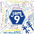 絆 [CD+DVD]<初回生産限定盤>