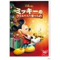 ミッキーのクリスマスの贈りもの<期間限定出荷版> DVD