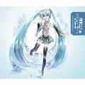 初音ミク -Project DIVA- extend Complete Collection [2CD+DVD]