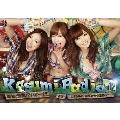 かすみレディオ Vol.12 舞台は南国バリのビーチ!!