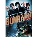 BUNRAKU ブンラク 豪華版 Blu-ray&DVDコンボ [Blu-ray Disc+2DVD]