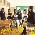 純情U-19 (Type-C) [CD+DVD]