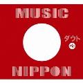 MUSIC NIPPON<初回限定盤-吟->
