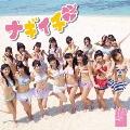 ナギイチ (Type-B) [CD+DVD]
