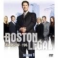ボストン・リーガル シーズン1 SEASONS コンパクト・ボックス