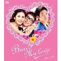 愛情万々歳 ~ブラボー!マイ・ラブ~ DVD-BOX