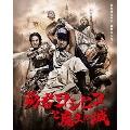 勇者ヨシヒコと魔王の城 Blu-rayBOX [5Blu-ray Disc+CD]
