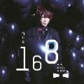 雪月花 [CD+DVD]<初回生産限定盤A>