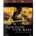 キングダム・オブ・ヘブン [Blu-ray Disc+DVD]<初回生産限定版>