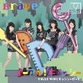 イーアル!キョンシー feat.好好!キョンシーガール/Brave<通常盤1>