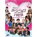 国民トークショー アンニョンハセヨ -男性アイドルSPECIAL・DVD-BOX-