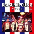 KETSUNOPOLIS 8 [CD+DVD]