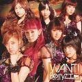 WANT! [CD+DVD]<初回生産限定盤B>