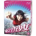 東京全力少女 Blu-ray BOX