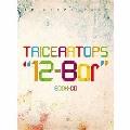 """連載・おとといミーティング TRICERATOPS""""12-Bar"""" [CD+BOOK]"""