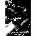 Les Rallizes Denudes 1980-1981