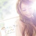センチメンタルCANDY [CD+DVD]