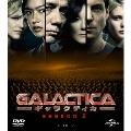GALACTICA/ギャラクティカ シーズン2 バリューパック2
