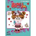 あさりちゃん DVD-BOX デジタルリマスター版 Part2