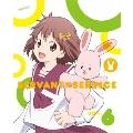 サーバント×サービス VOL.6 [DVD+CD]<完全生産限定版>