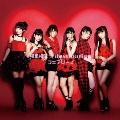 相思相愛☆destination [CD+DVD]