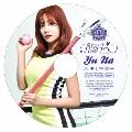 胸キュン (YUNA)<初回限定盤>