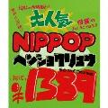 NIPPOP