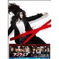 アンフェア the end Blu-ray スペシャル・エディション[PCXC-50118][Blu-ray/ブルーレイ] 製品画像