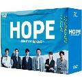 HOPE~期待ゼロの新入社員~ DVD BOX