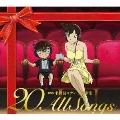 劇場版 名探偵コナン 主題歌集 20 All Songs [2CD+豪華ブックレット+グッズ]<初回限定盤>