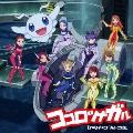 ココロツナガル [CD+DVD]<初回限定盤>