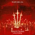 LIVE AT TOKYO DOME(初回限定盤)[TFXQ-78149][Blu-ray/ブルーレイ] 製品画像