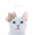 "BEST SELECTION ""blanc""<通常盤>"