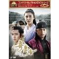 奇皇后 -ふたつの愛 涙の誓い- DVD-BOX II
