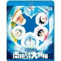 映画ドラえもん のび太の南極カチコチ大冒険 Blu-ray Disc