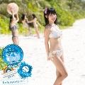 キミは無邪気な夏の女王~This Summer Girl Is an Innocent Mistress~/じゃんぷ!/夏の夜は短すぎるけど・・・ (青盤) [CD+DVD]<初回限定盤>