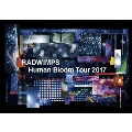 RADWIMPS LIVE Blu-ray Human Bloom Tour 2017 [Blu-ray Disc+2CD+豪華フォトブックレット]<完全生産限定盤>