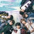 新たなる幕開けのための幕開けによる狂詩曲~キミがいればオレたちも笑顔∞~ (B) [CD+DVD]<初回限定盤>