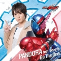 Be The One [CD+DVD]<通常盤>
