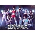 豆腐プロレス 通常版 Blu-ray BOX Blu-ray Disc